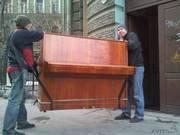 Перевезём - Мебель.Пианино, Рояль, Сейфы.