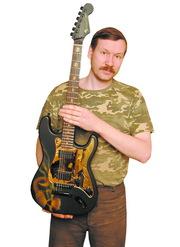 Магазин комплектующих для гитар CRASHGUITARPARTS